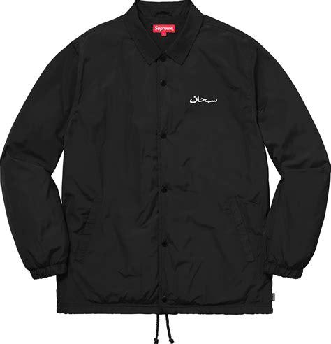 supreme jacket supreme arabic logo coaches jacket