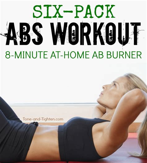 8 minute complete abs workout tone and tighten