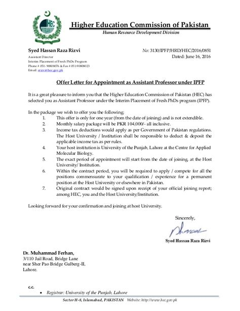 appointment letter for school in pakistan hec offer letter for pu lhr