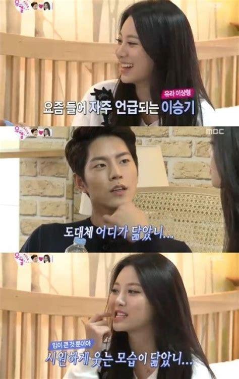 lee seung gi ideal girl quot we got married quot hong jong hyun feels jealous of yura s