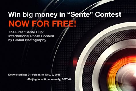 Win Big Money For Free - win big money in sente contest now for free global photography