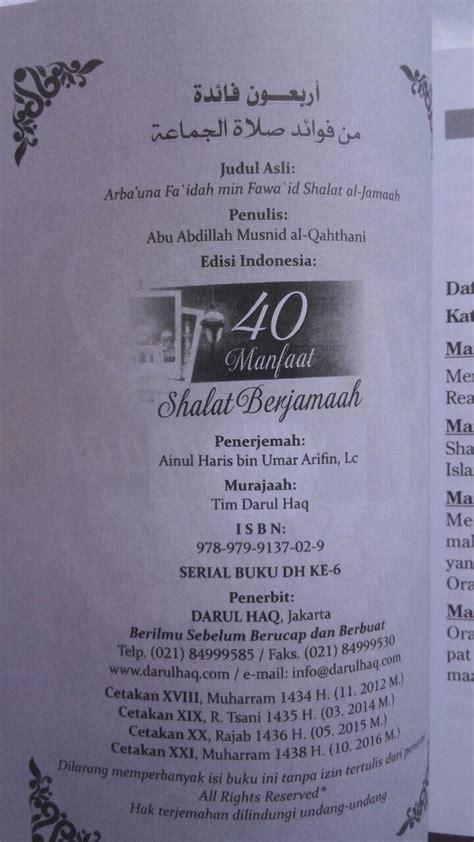 Buku Kitab 40 Manfaat Shalat Berjamaah buku 40 manfaat shalat berjamaah