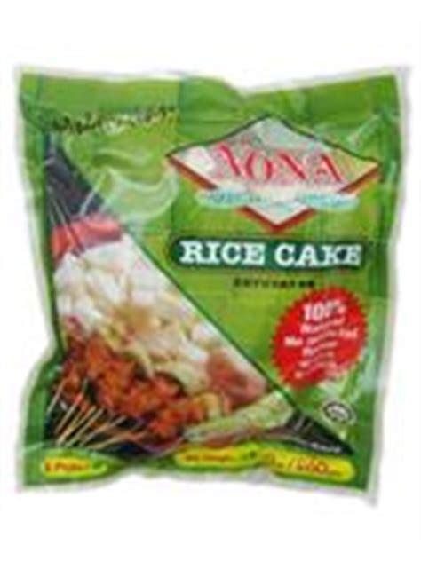 Abc Kopi Bag rice bag ketupat lontong 9 oz by nona