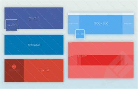 social media templates design ソーシャルメディアのカバー画像のpsdテンプレート web制作ナビ