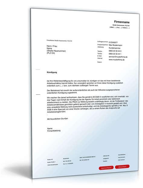 Vorlage Kündigung Arbeitsvertrag Arbeitgeber Fristlos Fristlose K 252 Ndigung Durch Arbeitgeber Muster Zum