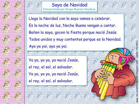 cancin de navidad eso me encanta escribir en espa 241 ol canci 243 n saya de navidad grupo musical amadeus