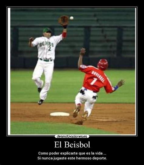 imagenes motivacionales beisbol el beisbol desmotivaciones