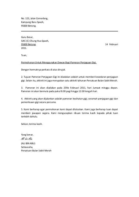 surat rasmi pameranpenjagaangigi