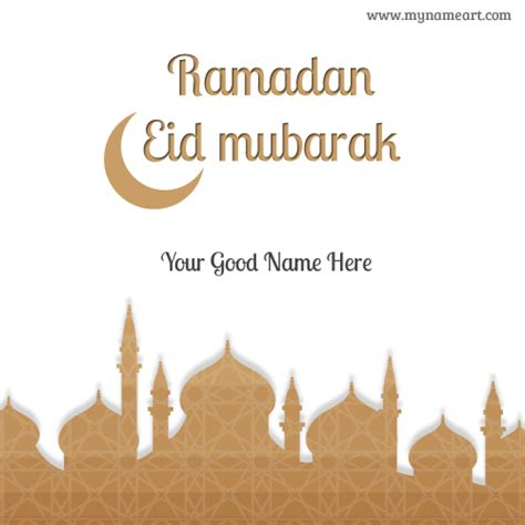 create eid mubarak cards   picture wishes greeting card