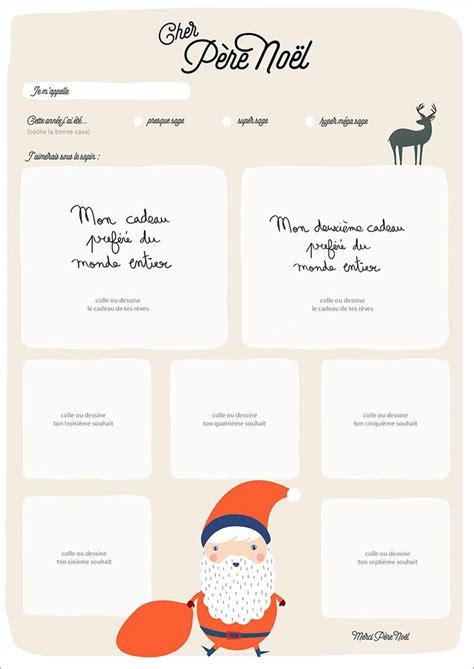 Exemple De Lettre Au Pere Noel Pour Adulte Printable Lettres Au P 232 Re No 235 L