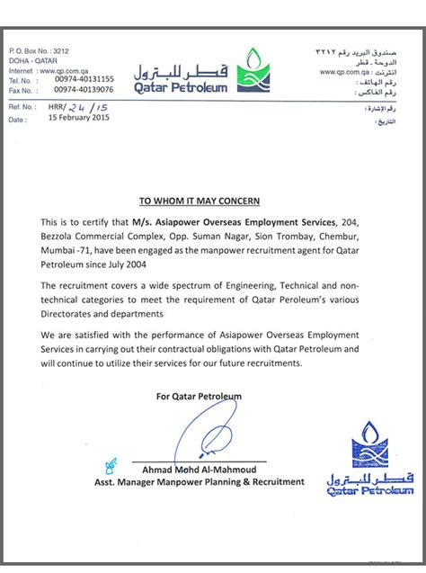 Offer Letter Sle Qatar Our Asset Asiapower Overseas Employment Services