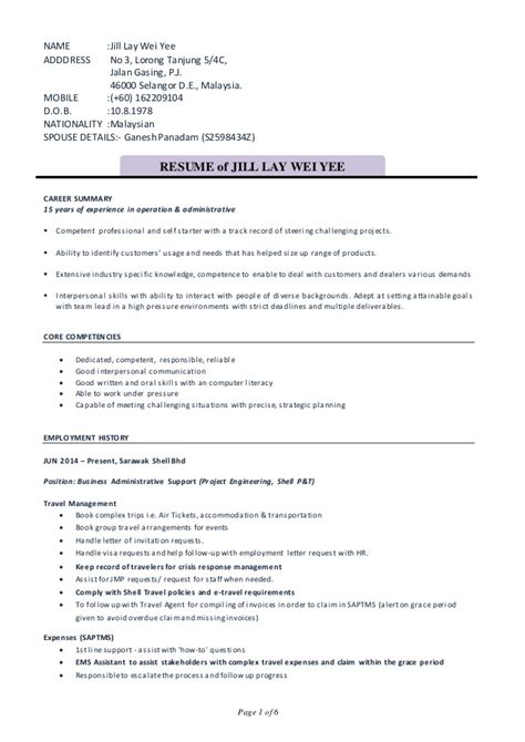 Resume Keperawatan App My Resume Oct 2015