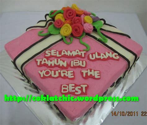 cara membuat kue ulang tahun romantis pin kado ulang tahun pacar yang unik lucu dan romantis