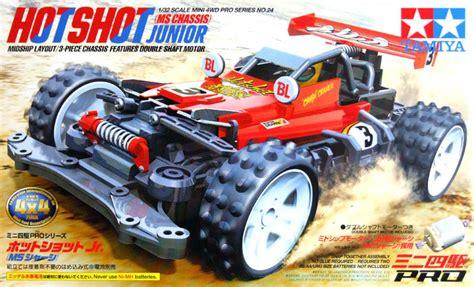 Tamiya Mini 4wd Jr Ms Chassis tamiya 18624 1 32 mini 4wd pro kit ms chassis jr hotshot junior 4950344993895 ebay
