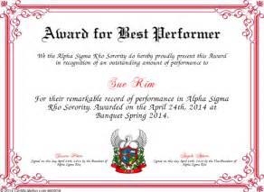 top performer award templates award for best performer certificate created with