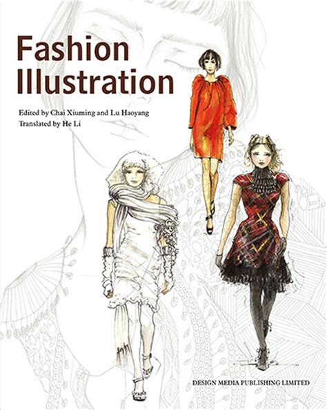 illustration now fashion multilingual edition books computorrentino