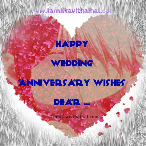 Wedding Anniversary Songs In Tamil by Beauiful Married Greeting Wedding Day Anniversary