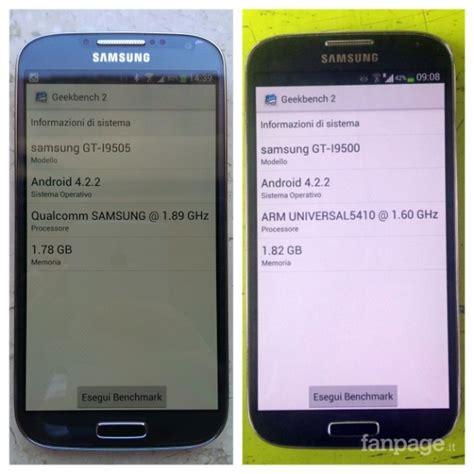 samsung galaxy s4 i9500 vs i9505 geekaphone samsung galaxy s4 i9500 vs i9505 ne vale la pena