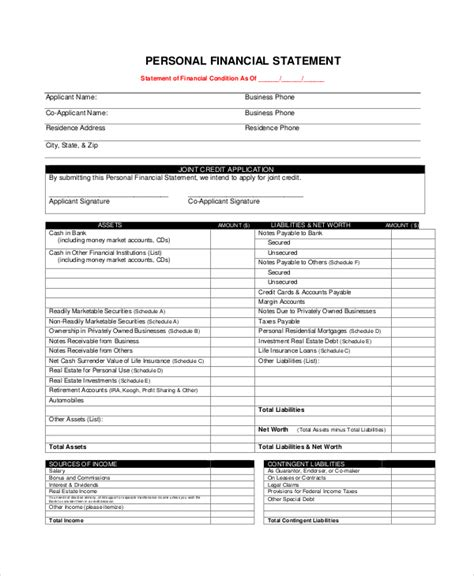 personal financial statement forms personal financial statement form 7 free pdf word