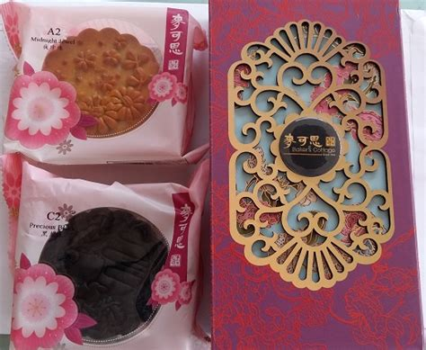 mooncake the bakers cottage bakers cottage mooncakes offers and catalogue