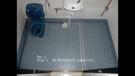 re waterproofing bath toilet floor singapore hdb flat youtube