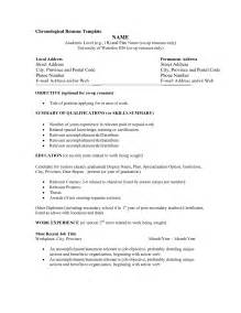 Job Resume In Pdf by Job Resume Template Pdf