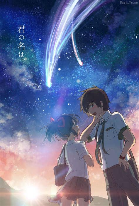 anime kimi no nawa episode 1 your name 君の名は dramastyle