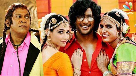 actor vishal romance vishal soori romance in kaththi sandai hot tamil