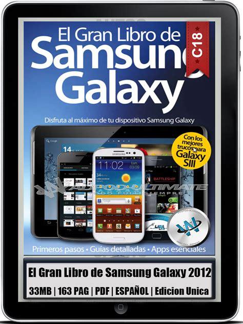 el gran libro de 8469809016 descargas noticias entretenimiento el gran libro de samsung galaxy