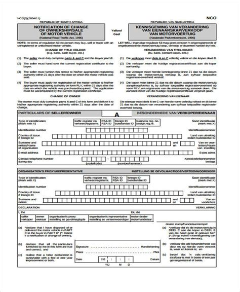 sle change forms