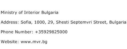 ministry of interior bulgaria address contact number of