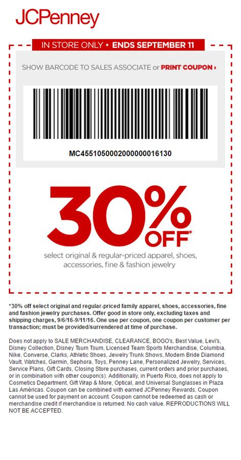 printable coupons for jcpenney my jcpenney coupons printable images