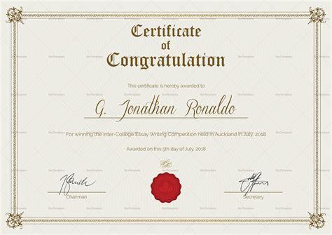 congratulations certificate templates general format congratulations certificate design template