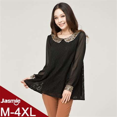 Coupon Price Size Xxxxl free shipping gold sequins pan collar sleeve