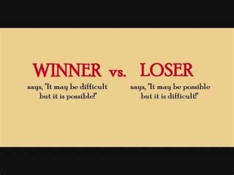 winner vs. loser youtube