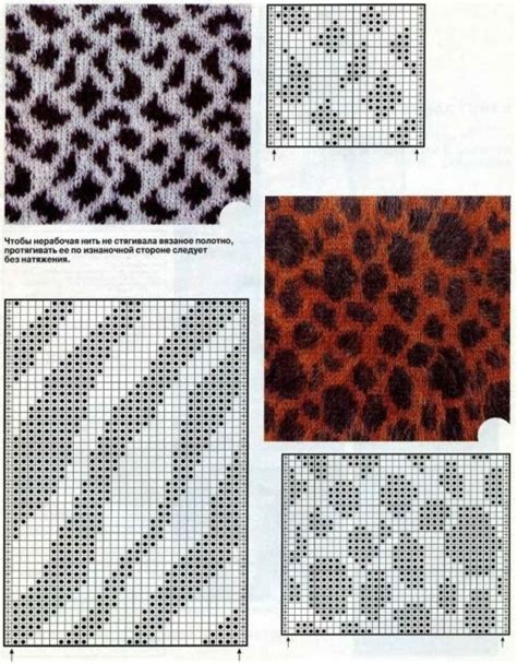 leopard pattern yarn knit animal print patterns knit crochet tips tricks