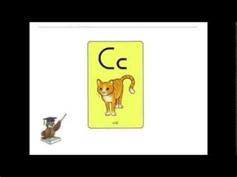 printable fundations alphabet flash cards 17 best images about kindergarten fundations on pinterest