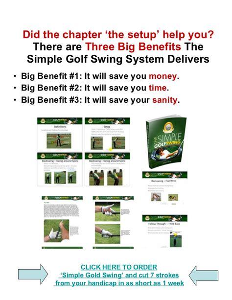 swing software free golf swing analysis software