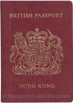 hong kong 1990 – british dependent territory passport type