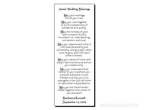 Wedding Dedication Blessing by Wedding Blessing Favor Marriage Re