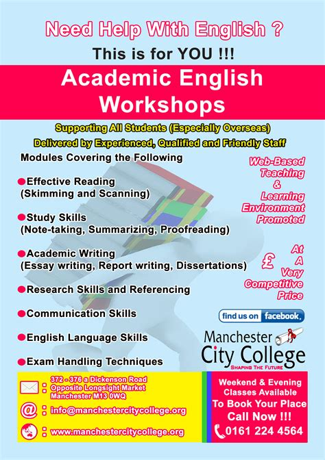 leaflet design courses english for academic purposes blended learning course