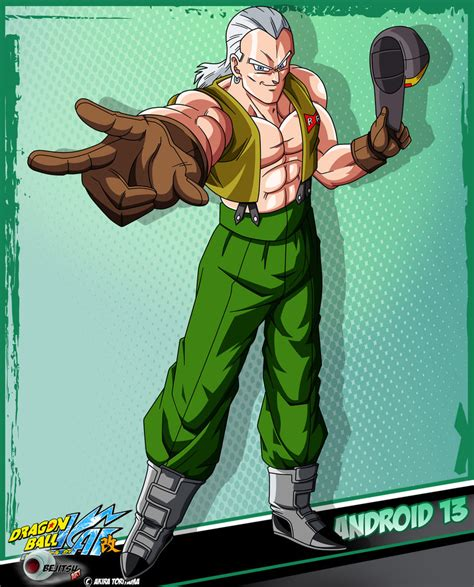 z android 13 dbkai card 13 android 13 by bejitsu on deviantart