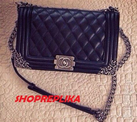 Bag Chanel D7828 Tas Import copy chanel handbag le boy flap shoulder bag the branded handbags turkey buy on www bizator