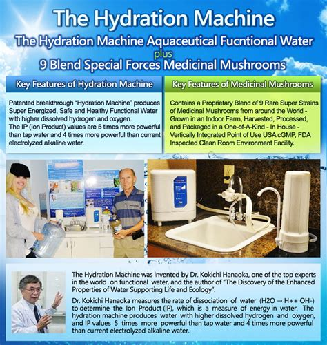 hydration machine home hydration machine