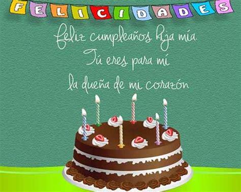 imagenes originales de feliz cumpleaños dedicatorias de cumplea 241 os originales tarjetas de feliz