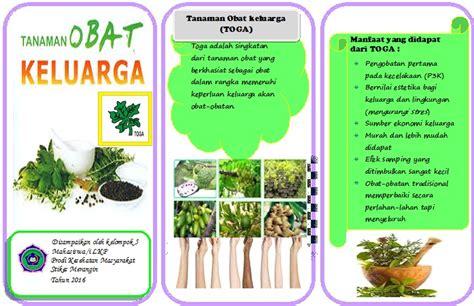 Herbal Toga leaflet toga tanaman obat keluarga