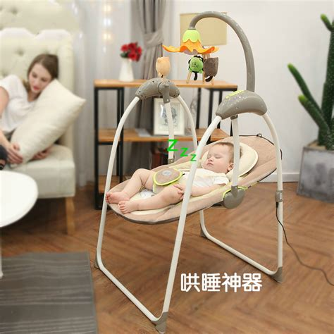 baby swing electric musical baby swing electric shake rocking chair baby