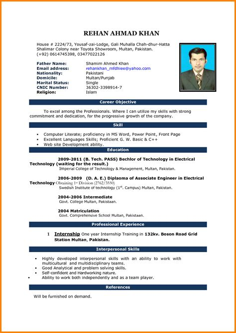 amusing resume format for banking and insurance freshers on best