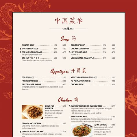 imenupro 183 restaurant menu templates menu software
