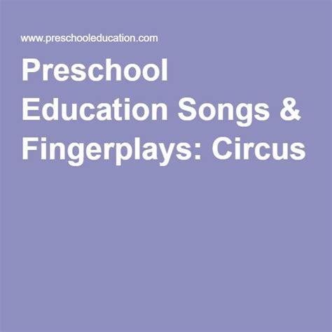 preschool songs fingerplays preschool education songs fingerplays circus poems
